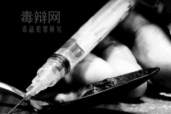 毒品犯罪的死刑适用
